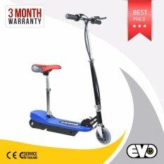 ขาย ซื้อ E Scooter สกุ๊ตเตอร์ไฟฟ้า Es 1S มอเตอร์แรง โครงเหล็กคุณภาพดี พับเก็บได้ สะสวกสบาย Thailand