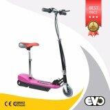 ราคา E Scooter สกู๊ตเตอร์ไฟฟ้า Es 1S Pi แข็งแรงทนทาน สะดวกสบายในการเดินทาง Escooter เป็นต้นฉบับ