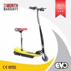 ซื้อ E Scooter สกู๊ตเตอร์ไฟฟ้า Es 1S Yl พร้อมเบาะนั่ง ใช้งานง่าย พกพาสะดวก มอเตอร์คุณภาพสูง ใช้งานได้ยาวนานถึง 15 Km ใหม่ล่าสุด