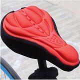 ราคา เบาะหุ้มอานจักรยาน ซิลิโคน สีแดง Bicycle 3D Silicone Soft Seat Cover With Cushion Soft Pad Red Unbranded Generic กรุงเทพมหานคร