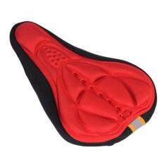 ราคา เบาะหุ้มอานจักรยาน ซิลิโคน สีแดง Bicycle 3D Silicone Soft Seat Cover With Cushion Soft Pad Red ราคาถูกที่สุด