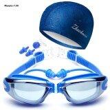 Egc 4Pcs Set Swimming Goggles Waterproof Coating Myopia Anti Uv Fog Blue Myopia 7 00 Intl Unbranded Generic ถูก ใน จีน