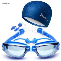 ขาย Egc 4Pcs Set Swimming Goggles Waterproof Coating Myopia Anti Uv Fog Blue Myopia 7 00 Intl ราคาถูกที่สุด