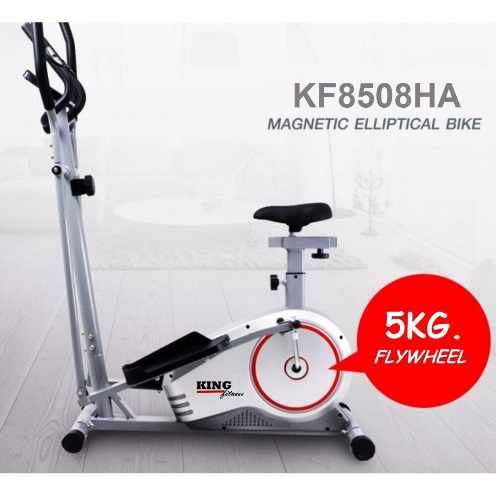 เครื่องเดินวงรี Magnetic Elliptical Bike 5KG. - KF8508HA