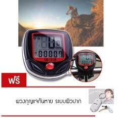 โปรโมชั่น Elit ไมล์วัดความเร็ว จักรยาน สีดำ แดง แถมฟรี พวงกุญแจกันหาย ระบบผิวปาก Thailand