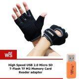 ขาย Elit Aolikes ถุงมือฟิตเนส ไซส์ S Fitness Glove Weight Lifting Gloves Grey แถมฟรี Sd Card Reader Aolikes ถูก