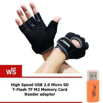 Elit AOLIKES ถุงมือฟิตเนส ไซส์ S Fitness Glove Weight Lifting Gloves (Grey) แถมฟรี SD Card Reader