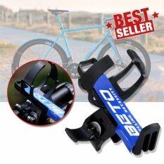 โปรโมชั่น Elit ขากระติกปลดเร็ว ที่ใส่ขวดน้ำ จักรยาน Beto Bike Bottle Holder Black ถูก
