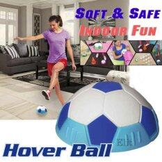ราคา Elit Hover Ball ลูกฟุตบอลครึ่งวงกลม สำหรับซ้อมและเล่นในบ้าน สีน้ำเงิน รุ่น Hvb201 Xt Elit ออนไลน์