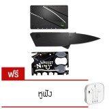 ซื้อ Elit มีดพับ บัตรเครดิต มีดการ์ด Ninja Wallet Card 18 In 1 Tools การ์ดอเนกประสงค์ แถมฟรี หูฟัง ถูก
