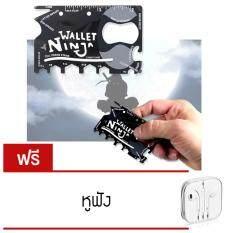 ส่วนลด Elit Ninja Wallet Card 18 In 1 Tools การ์ดอเนกประสงค์ Black แถมฟรี หูฟัง กรุงเทพมหานคร