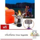 ราคา Elit เตาแก๊ส หัวแก๊ส ปิคนิค แบบพับได้ พร้อมกล่องใส่ แถมฟรี เครื่องหั่นหอม Onion Vegetable Elit ออนไลน์