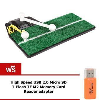 Elitพรมฝึกซ้อมตีลูกกอล์ฟจริง 3 in 1 - สีเขียว แถมฟรี SD Card Reader