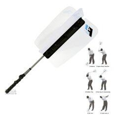 ความคิดเห็น Elit Pro Active Swing Fan อุปกรณ์ฝึกซ้อมสวิง แบบใบพัด พร้อมกริพซ้อมจับ 2In1 สีขาว