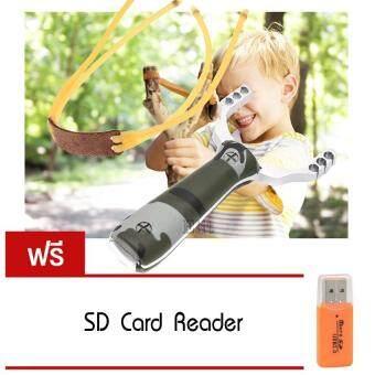 Elit หนังสติ๊ก หนังสะติ๊ก หนังกะติ๊ก ล่าสัตว์ สแตนเลส Slingshot แถมฟรีลูกเหล็กยึดหนังยาง แถมฟรี SD Card Reader