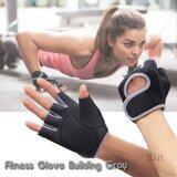 Sinlin ถุงมือฟิตเนส ถุงมือออกกำลังกาย ไซส์ S Fitness Glove Weight Lifting Gloves Grey ถูก