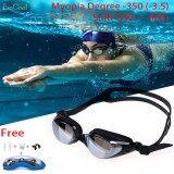 ขาย Esogoal Myopia Swim Goggles 200 500 Swimming Goggles Professional Swim Goggles Triathlon Goggles Anti Leakage Anti Fog Anti Uv For *D*Lt Men Women Youth Kids Child Intl เป็นต้นฉบับ