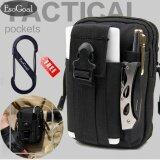 Esogoal Tactical Molle Pouch Edc Utility Waist Belt Gadget Gear Bag Tool Organizer With Cell Phone Holster Holder Black Intl เป็นต้นฉบับ