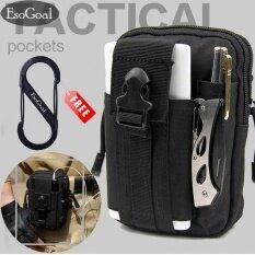Esogoal ยุทธวิธี Molle Pouch, Edc ยูทิลิตี้เข็มขัดเอว Gadget เกียร์ออแกไนเซอร์กระเป๋าถือที่มี Holster โทรศัพท์มือถือ By Esogoal.