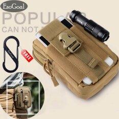 ซื้อ Esogoal ยุทธวิธี Molle Pouch Edc ยูทิลิตี้เข็มขัดเอว Gadget เกียร์ออแกไนเซอร์กระเป๋าถือที่มี Holster โทรศัพท์มือถือ สีกากี Esogoal ถูก