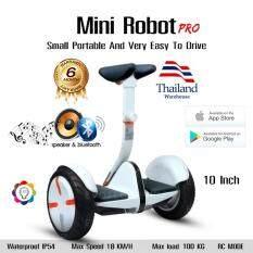 ราคา Evotech Mini Robot Pro มินิเซกเวย์ Mini Segway ฮาฟเวอร์บอร์ด Hoverboard สมาร์ท บาลานซ์ วิลล์ Smart Balance Wheel สกู๊ตเตอร์ไฟ Electric Scooter รถยืนไฟฟ้า และฟังชั่นควบคุมผ่านโทรศัพท์มือถือ สีขาว ใน กรุงเทพมหานคร