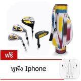 ราคา Exceed ชุดไม้กอล์ฟเด็กผู้ชาย Usa Kids Golf Set Junior Boy อายุ 9 12 ขวบ Black Yellow แถมฟรี หูฟัง Iphone Price 690 บาท กรุงเทพมหานคร