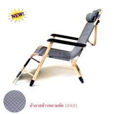 ขาย Expert Group เก้าอี้พับ เตียงพับ ปรับนั่ง ปรับนอน ได้ สำหรับพักผ่อน นั่งเล่น นอนเล่น ตั้งแคมป์ เดินป่า สีเทา Expert Group เป็นต้นฉบับ