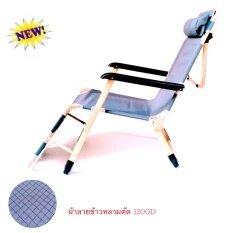 ซื้อ Expert Group เตียงพับ เก้าอี้พับ ปรับนั่ง ปรับนอน ได้ สำหรับพักผ่อน นั่งเล่น นอนเล่น ตั้งแคมป์ เดินป่า สีนำ้เงิน ถูก ใน ไทย