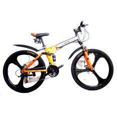 ราคา Expert Group จักรยานเสือภูเขา พับได้ Azy Jeep ล้อ Max อลูมิเนียม หน้า หลัง 26 21 เกียร์ ล้อหน้า หลัง ปลดได้ สีส้ม เทา ใหม่