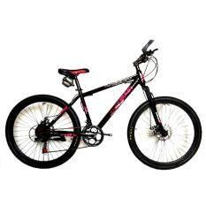 ขาย Expert Group จักรยาน เสือภูเขา Knbaby ล้อ 26 21 เกียร์ เฟรมเหล็ก Hi Ten ดิสเบรค โช้คหน้า วงล้ออัลลอย Expert Group ใน ไทย