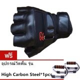 ขาย Fashion Bag ถุงมือฟิตเนส ถุงมือยกน้ำหนัก Fitness Glove 1 คู่ รุ่น R สีดำ แถมฟรี อุปกรณ์วิดพื้น รุ่น High Carbon Steel