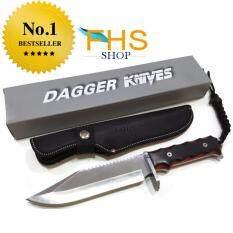 ซื้อ Fhm Dagger Knives S032A มีดเดินป่าขนาดกลาง ใบเหล็กสแตนเลส ใน Thailand