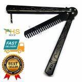 ทบทวน ที่สุด Fhs Butterfly Knife Balisong Stainless Steel ใบหวีสำหรับซ้อม มีดควง ขนาดใบสแตนเลส 22 Cm