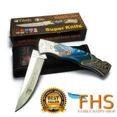 ซื้อ Fhs Columbia G297 By Super Knife มีดพับด้ามลายมุข 19 Cm ด้ามลายมุขสวยงาม ออนไลน์ ถูก
