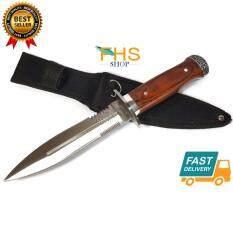 ราคา Fhs Columbia Knives K326B มีดเดินป่าขนาดกลางใบ2คม ขนาดใบรวมด้าม 28 5 Cm ด้ามจับไม้แท้ขึ้นลายสวยงาม เป็นต้นฉบับ