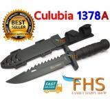 ขาย ซื้อ Fhs มีดเดินป่า Culubia 1378A ซองแบบร้อยเข็มขัด ปลอกพลาสติก Abs ใบมีดแบบคม น้ำหนักรวมปลอกมีด 280 กรัม ขนาดยาวรวมด้าม 30 Cm กรุงเทพมหานคร