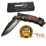 ซื้อ Fhs Folding Knife Boker Da75 มีดพับ ขนาดใบรวมด้าม 22 Cm มีใบตัดสายนิรภัยและที่ทุบกระจก Unbranded Generic เป็นต้นฉบับ