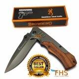 ขาย Fhs Folding Knife Browning Fa17 มีดพับ ขนาดใบรวมด้าม 21 Cm ระบบกางใบมีดแบบไว ออนไลน์ Thailand