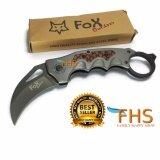 ขาย Fhs Fox Karambit Da93 Folded Knives มีดคารัมบิทใบเหล็กหนาชิ้นเดียว ใหม่