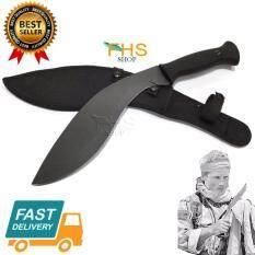 ขาย Fhs Grukha Knife 38Cm มีดเดินป่า กุรข่า ใบเนื้อทรายด้ามยาง ขนาด 38 Cm