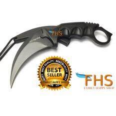 ราคา Fhs Honshu Karambit Folded Knives มีดคารัมบิทใบเหล็กหนาชิ้นเดียว ออนไลน์