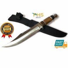 ขาย ซื้อ Fhs Knife Columbia Fusheng Company Hk311A มีดเดินป่าด้ามไม้ขัดมัน ขนาดใบรวมด้าม 31 Cm Thailand