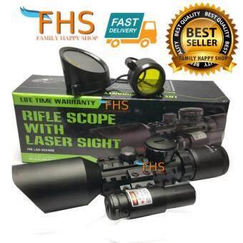FHS M9 {3 -10 x 42}RIFLE SCOPE WITH LASER SIGHTกล้องติดปืน ARISOFT GUN ซูม 3-10 เท่า ปรับไฟที่เส้นได้ 2 สี