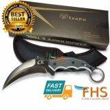 ซื้อ Fhs Sanjia Saber Folded Knives K 613 Karambit มีดคารัมบิทใบเหล็กหนาชิ้นเดียว น้ำหนักตัวมีด 178 กรัม Unbranded Generic