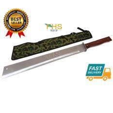Fhs Stanless Steel Big Knife มีดเดินป่าขนาดใหญ่ 78 Cm ใบหนาพิเศษ Unbranded Generic ถูก ใน Thailand