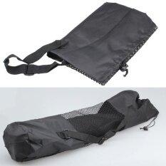 กระเป๋าใส่เสื่อโยคะไนล่อนสีดำวัตต์ - นานาชาติ.