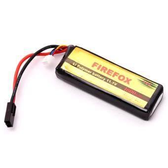 FireFox แบตเตอรี่บีบีกัน ลิเทียมพอลิเมอร์ Li-Po Battery 11.1V 12C/1600mAh