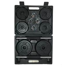 ราคา Fitmaster ชุดดัมเบลล์ ยกน้ำหนัก ดัมเบล Dumbbell 20 กก พร้อมกระเป๋า Ir92052 สีดำ Fitmaster กรุงเทพมหานคร