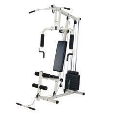 ราคา Fitmaster Home Gym 1 Station เครื่องออกกำลังกาย ชุดยิม Hg01 White เป็นต้นฉบับ