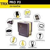 ความคิดเห็น P3 P5 For Your Choice Sent From Hk Agency Warehouse T R X Fitness Exercise Equipment Pro Suspension Hang Resistance Bands Trainer Crossfit Training Kits Portable Home Gym Full Body Workout